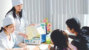 Khám sức khỏe sinh sản là khám những gì