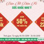 Chương trình ưu đãi tết 2019 tại phòng khám đa khoa 52 Nguyễn Trãi