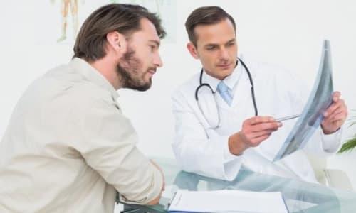 Địa chỉ điều trị bệnh nam khoa